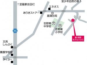 吉野モデル新地図01 (2)