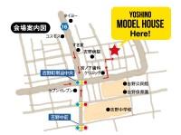 1602吉野モデルハウス_MAP