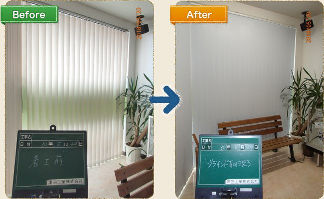 before_after_縦14