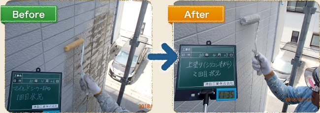 before_after_横12