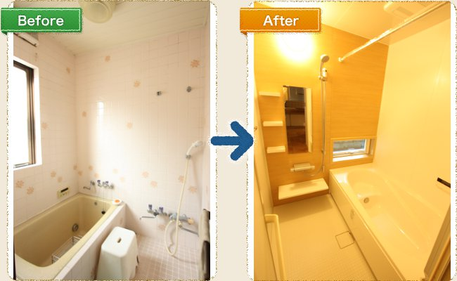 before_after_縦1