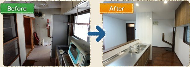 before_after_横11