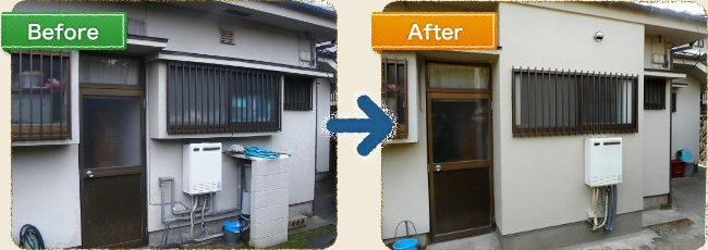 before_after_横13