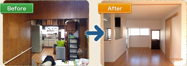 before_after_横1