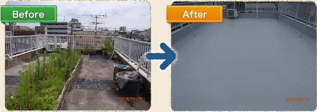 before_after_横8