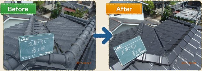 before_after_横2
