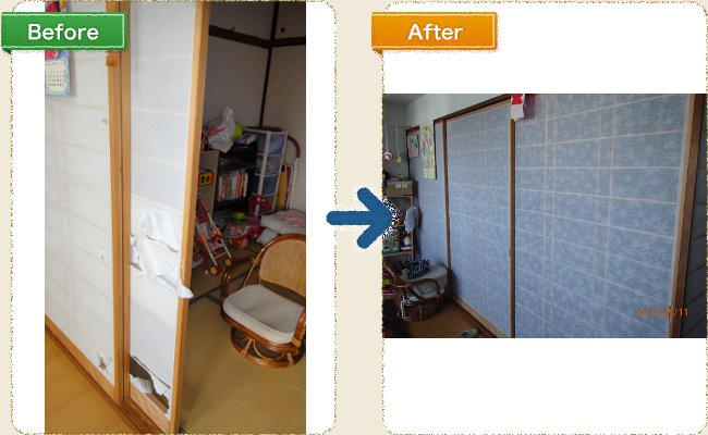 before_after_縦3