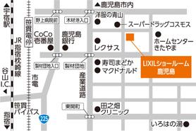 131_kagoshima