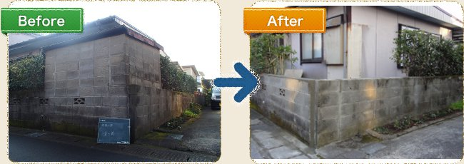 before_after_横6